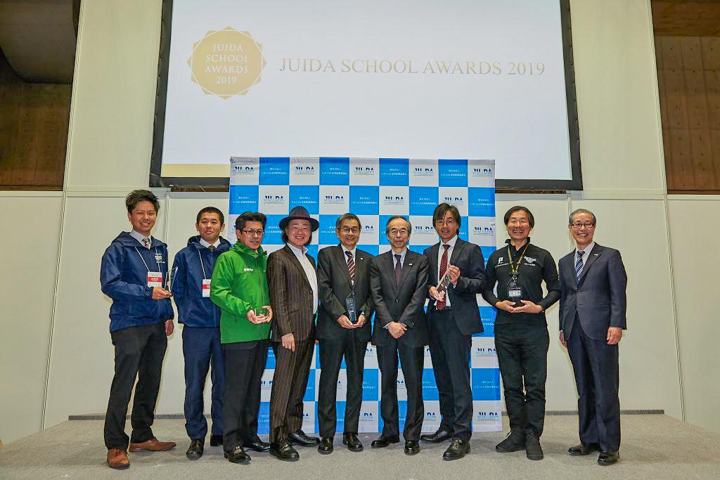 ドローンスクールNDMC・JUIDA SCHOOL AWARDS 2019理事長賞受賞!記念写真