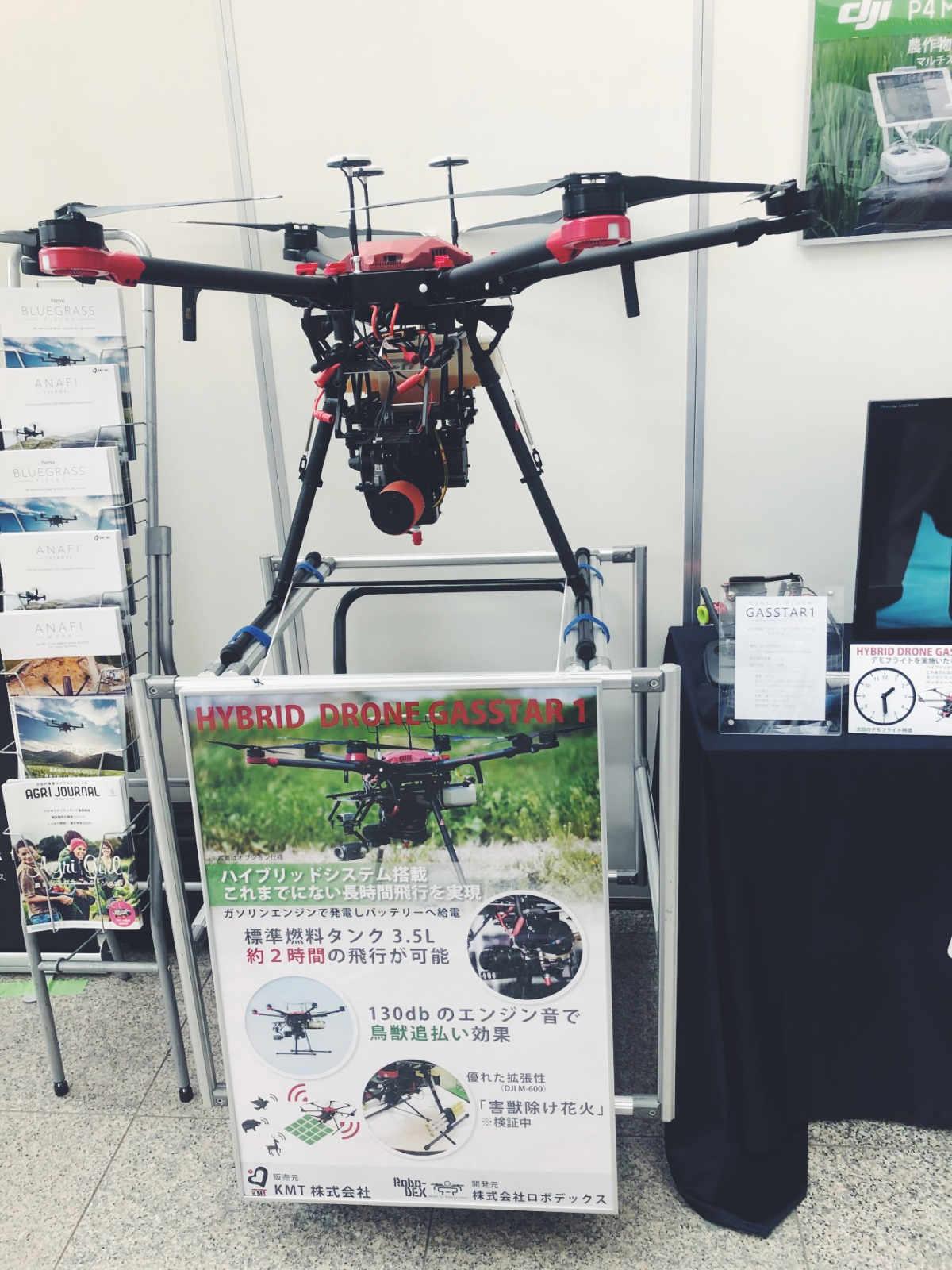 大分ドローンフェスタ2019(OITA DRONE FESTA 2019)展示会ブース2