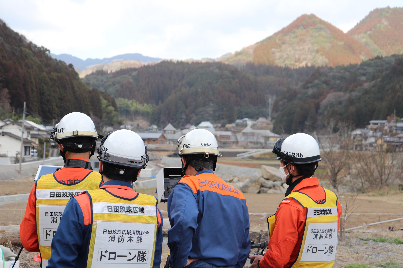 日田玖珠広域消防本部ドローン隊